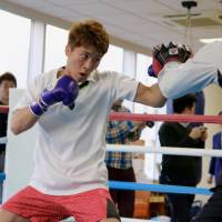 Inoue ready to ascend on global boxing scene