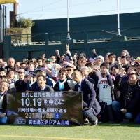 Kawasaki Stadium stirs fond recollection of legendary games