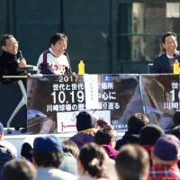 Former Lotte Orions players Hideaki Takazawa (second from right) and Koichi Hori (far right) reflect on Kawasaki Stadium and the legendary '10.19' game during a talk show on Saturday.   KAZ NAGATSUKA
