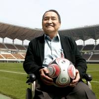Former J. League director Kinomoto dies
