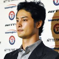 Darvish rules out playing in World Baseball Classic