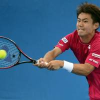 Nishioka loses opening match at Brisbane International