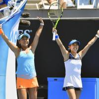 Doubles pair Hozumi, Kato advance to Australian Open semifinals