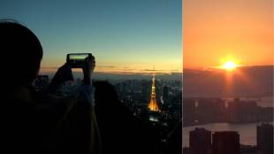 [VIDEO] Japan's first sunrise of 2017 seen from top of Roppongi Hills