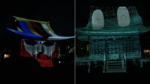 [VIDEO] Enyuji Temple projection mapping presentation
