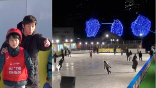 [VIDEO] Tokyo Midtown's pop-up Mitsui Fudosan Ice Rink for Tokyo 2020
