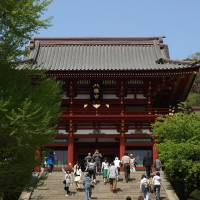 Ancient seat of Japan's warrior culture