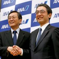 ANA appoints longtime executive Yuji Hirako as new president from April 1