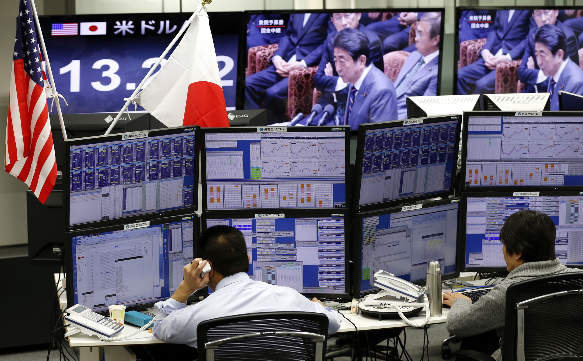 Japanese officials deny currency manipulation in wake of ...