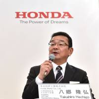 Honda, Hitachi to partner on electric vehicles