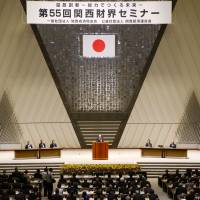 Kansai leaders say Trump must be taken seriously, but not always literally