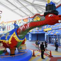 The Legoland theme park scheduled to open in Nagoya in April is shown to the media earlier this month. | KYODO