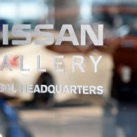 Nissan to forge ahead with Mexico plant despite Trump's Toyota warnings