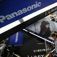 Oasis CEO ups pressure on Panasonic for better PanaHome deal