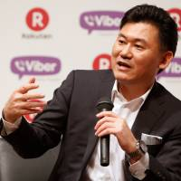 Rakuten to enable U.S. employees to work outside country if subject to Trump entry ban