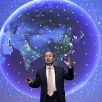 SoftBank set to soon close first round of $100 billion tech fund