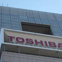 Money-losing Toshiba selling medical leasing unit to Canon