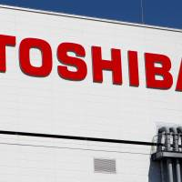 Toshiba's nuclear reactor mess winds back to a Louisiana swamp