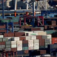 Japan logs first trade deficit in five months in January at ¥1.09 trillion