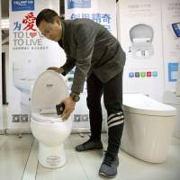 With Trump's win in China, will Trump toilets get flushed?