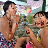 A sweet hot spring where chocolate lovers can soak it up