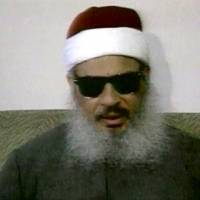 Blind cleric behind 1990s attack on World Trade Center dies in U.S. prison