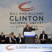 Arkansas GOP lawmaker doesn't want airport named after Clintons but is OK with Huckabee facility