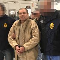 Drug don 'El Chapo' to appear in Brooklyn court in person, faces forfeiture of $14 billion in assets