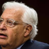 David Friedman testifies during a Senate Foreign Relations Committee hearing to examine his nomination to be ambassador to Israel on Capitol Hill Thursday in Washington. President Donald Trump's nominee to become ambassador to Israel expressed skepticism Thursday that a two-state peace deal would be possible given what he called Palestinian violent extremism. | AFP-JIJI