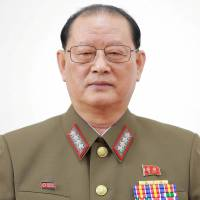 Seoul says North Korea has fired its security chief
