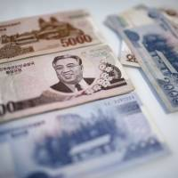 How much is a dollar worth in North Korea?