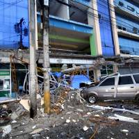 Nighttime quake in Philippines kills at least six, injures more than 120