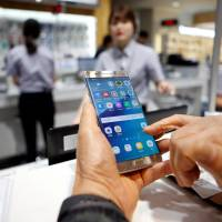 Remote control: Companies blur lines over who owns devices