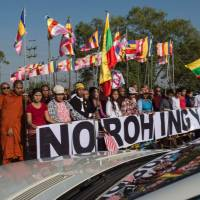 Malaysian ship bearing aid for Rohingya docks in Yangon amid protests