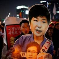 South Korea moves to curb president's power after Park scandal