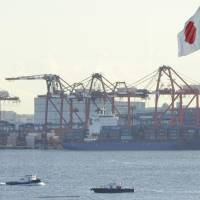 U.S. government figures show that the U.S. trade deficit in goods with Japan in 2016 was the second-largest. | AP