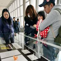 Hiroshima peace museum breaks annual attendance record after Obama visit