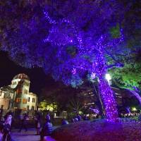 Hiroshima A-Bomb Dome lighting event stirs controversy