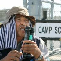 Supreme Court denies bail to leading anti-base activist in Okinawa; government accused of oppression