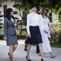 Japan, U.S. first ladies take in Florida garden and museum as husbands hit the links
