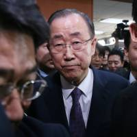 Ban's exit from South Korean presidential race puts 'comfort women' deal at risk