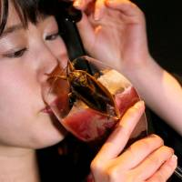 Tokyo bar adds fear factor to Valentine's Day by putting edible insects on the menu