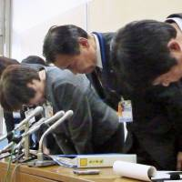 Yokohama school officials admit Fukushima boy who paid classmates was victim of bullying