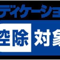 This logo was created by the Japan Federation of Self-Medication Industries to show consumers which products are eligible for a tax break under the 'self-medication tax deduction' program launched Jan. 1.