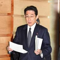 Kishida to focus on North Korea, trade at G-20 talks
