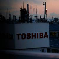 The logo of Toshiba Corp. is seen at the company's facility in Kawasaki, Kanagawa Prefecture, on Monday. | REUTERS