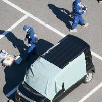 Two dead, one injured in apparent murder-suicide at Ibaraki waste collection firm