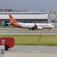South Korea's Jeju airline ditches Fukushima Airport due to radiation fears