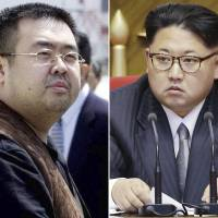 Kim Jong Nam, seen at Narita airport on May 4, 2001, had spoken out publicly against his family's dynastic control of North Korea. Right: Since the end of 2011, the North has been led by Kim Jong Nam's half-brother Kim Jong Un. | AP
