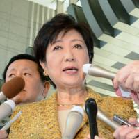 Koike's party aims for majority in Tokyo metro assembly election